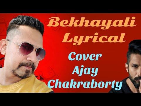 bekhayali-lyrics-|-cover-:-ajay-chakraborty-|-sachet-tandon-|-kabir-singh