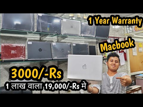Imported Laptops And Macbook In Cheapest Price | Second Hand Laptops, Refurbished Laptops | VANSHMJ