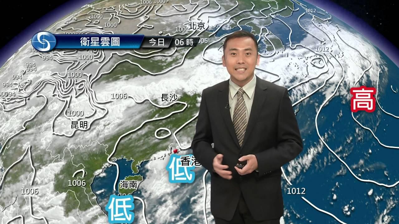 早晨天氣節目(06月28日上午7時) - 科學主任沈志泰 - YouTube