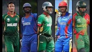 Bangladesh vs Afghanistan Cricket Match| Highlights 2016