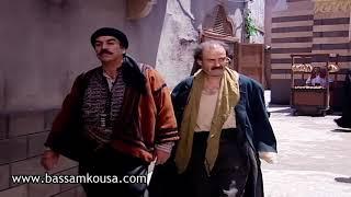 باب الحارة - الادعشري و ابو النار - رايحين عالقهوة غصبا عن الكل  - بسام كوسا و علي كريم
