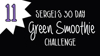 Green Smoothie Challenge Day 11 (plus How To Juice A Pomegranate)