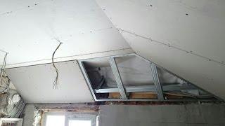 гипсокартон, мансардный потолок с внутренним углом. Drywall installation.(помещение с базовым наклонным потолком на деревянных балках. Установка каркаса из профиля и обшивка гипсок..., 2015-05-26T20:19:08.000Z)