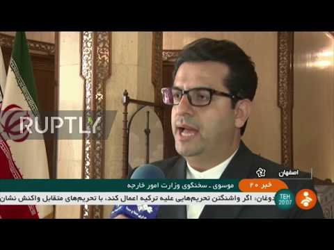 Iran: Foreign Ministry spox condemns 'aggressive' US drone-use