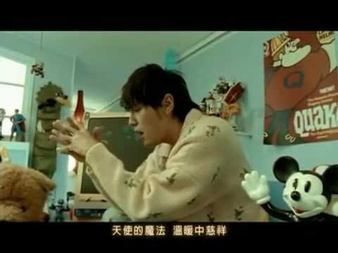 Jay Chou 周杰倫 - Ting Mama De Hua 听妈妈的话