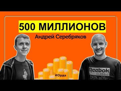 500 МИЛЛИОНОВ просмотров. Проблемы Ютуба. Как зарабатывать на youtube ?