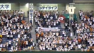 Giants sawamura#15.
