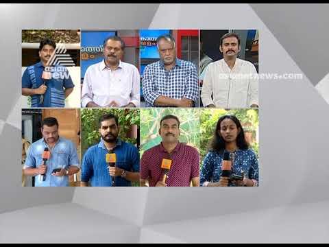 Election Analysis  South Kerala  | Lok Sabha Election 2019
