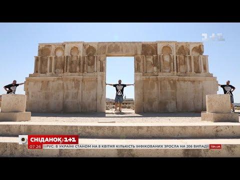 Сніданок з 1+1: Мій путівник. Йорданія. Амман – монументальні пам'ятки і найдорожчі автівки