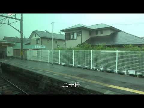 「愛知DCフリーきっぷ」の旅#09 【名鉄各務原線】新那加→新鵜沼 2018/11/04