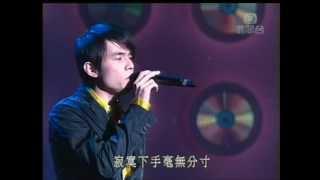[HQ] 周杰倫 - 回到過去 / Jay Chou - Return To The Past (IFPI Live '02)