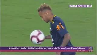 ملخص مباراة السعودية والبرازيل🔥 (شاشة كاملة HD)تعليق عصام الشوالي