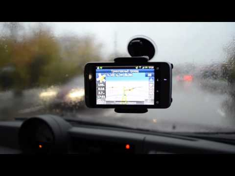 HTC Salsa Авто