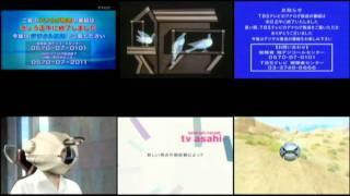 アナログ放送深夜終了時の全テレビ局同時マルチ映像