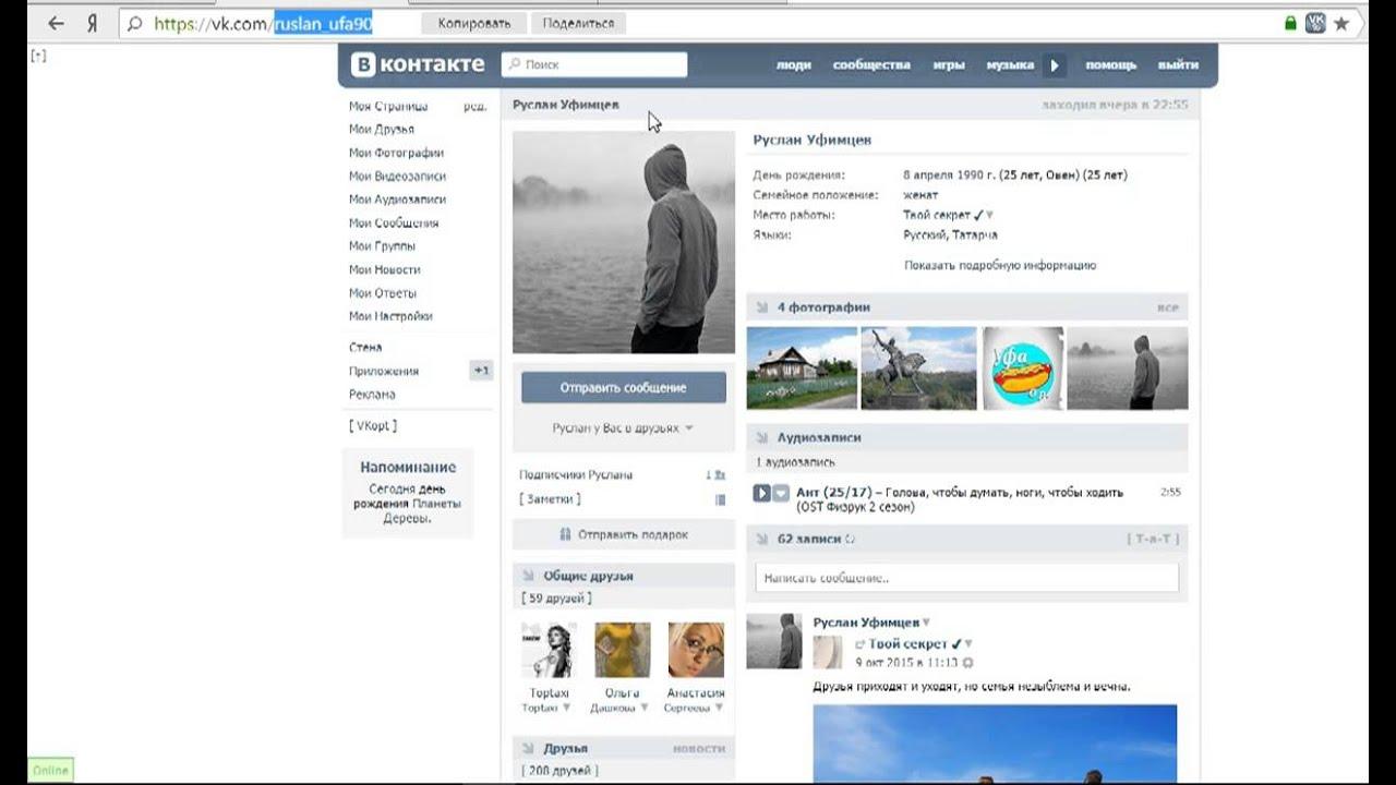 Как сделать чтобы имя было ссылкой на сайте латвийские бесплатные хостинги с поддержкой php и mysql