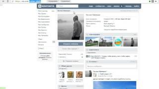 Как ВКонтакте сделать ссылку на страницу человека и писалось его имя?