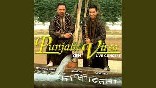 Punjabi Virsa 2004 Full Length