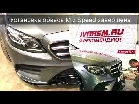 Видео Кузовной ремонт и покраска кузова автомобиля