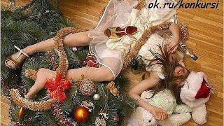 Самые смешные приколы 2016 ВОТ ЭТО НОВЫЙ ГОД!!!