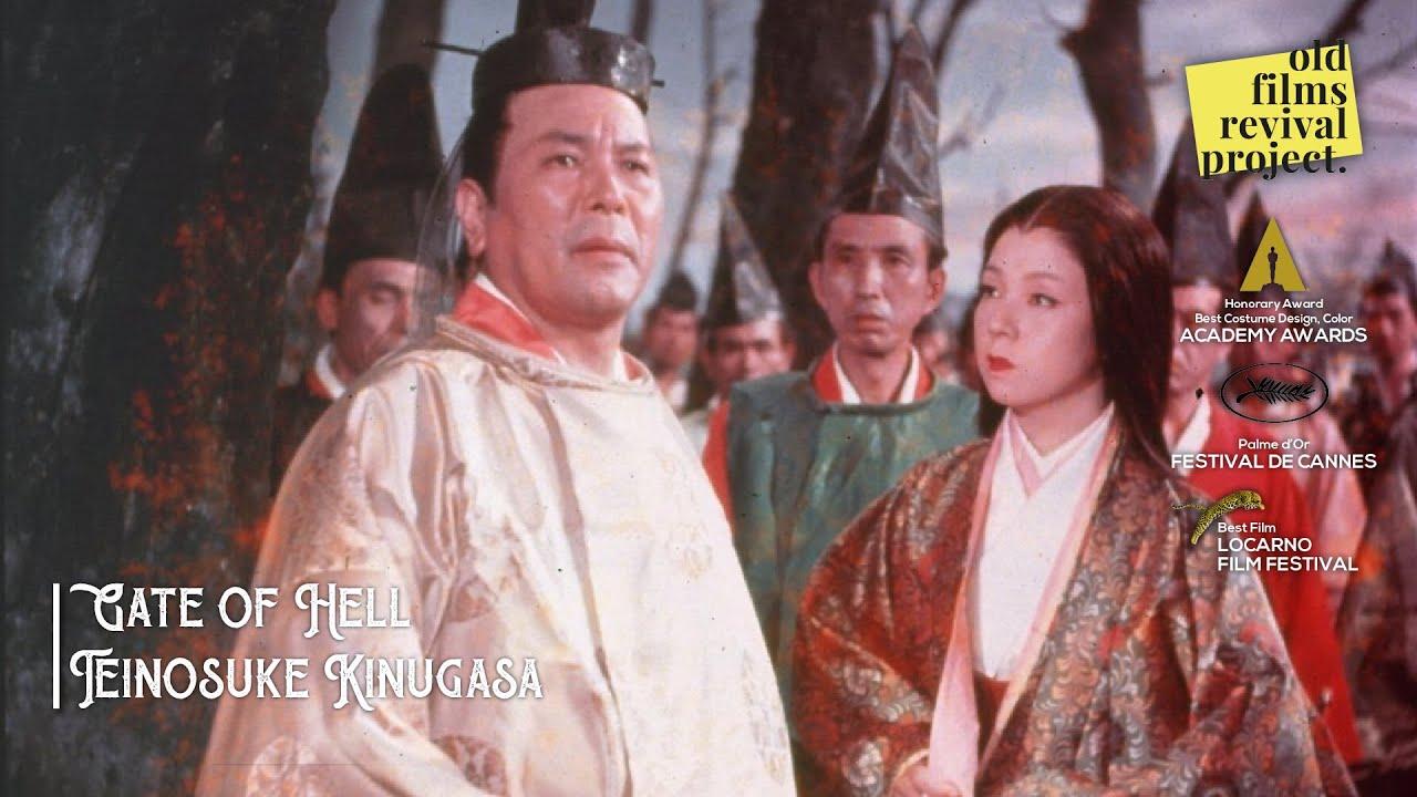Download Gate of Hell - Teinosuke Kinugasa | 1953