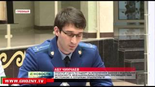 В библиотеке А.Айдамирова состоялась акция «Скажи террору – нет»