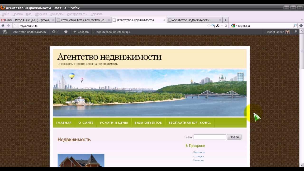 ru создание сайтов бесплатно