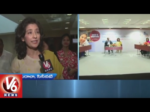 Actress Manisha Koirala Face To Face | World Cancer Day | Hyderabad | V6 News