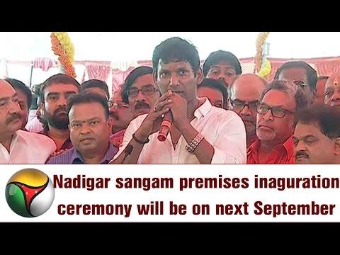 Actor Vishal's  Press Meet at Nadigar Sangam Building Foundation Laying Ceremony