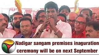 Actor Vishal's  Press Meet at Nadigar Sangam Building Foundation Laying Ceremony
