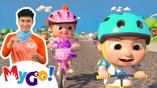 You Can Ride a Bike   MyGo! Sign Language For Kids   CoComelon - Nursery Rhymes   ASL