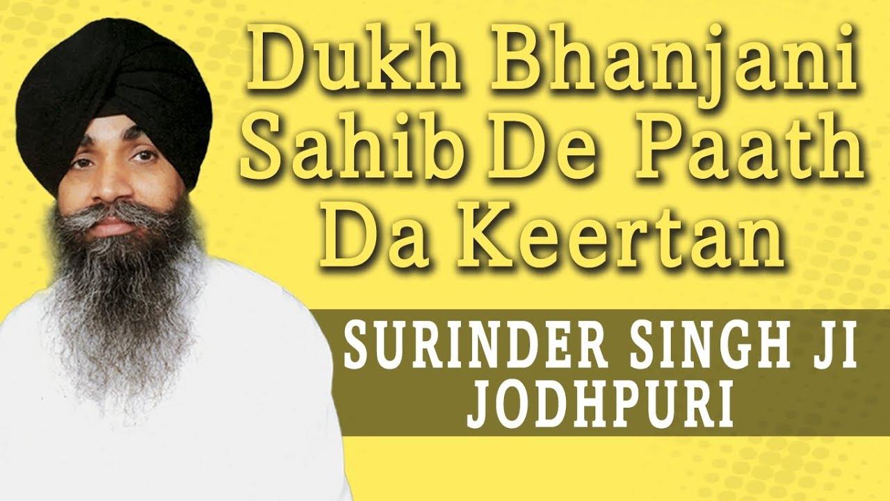 Download Bhai Surinder Singh Ji - Dukh Bhanjani Sahib De Paath Da Keertan - Amrit Vele Diyaan Baaniyan