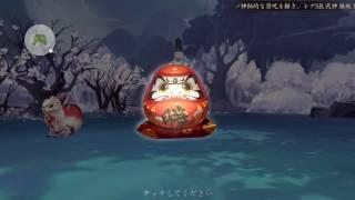 陰陽師 - 本格幻想RPG チュートリアル その1