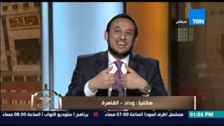 الكلام الطيب - متصلة تخطأ فى إسم الشيخ د/عبد الباسط محمد سيد تضحك الشيخ رمضان عبد المعز