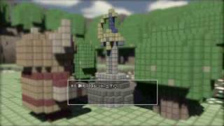 3D Dot Game Heroes Trailer