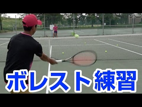 【硬式テニスレッスン】ボレスト練習で気をつけていること【榊原太郎のボレー】