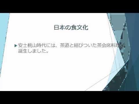 調理師解答速報2017