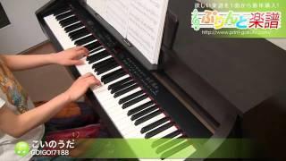 使用した楽譜はコチラ http://www.print-gakufu.com/score/detail/38891...