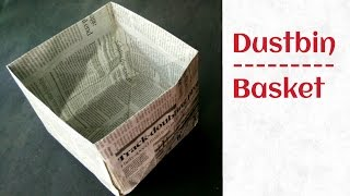 Useful Origami - Paper Thrash bin / Dustbin (Newspaper) - Go Green - Very easy to make !