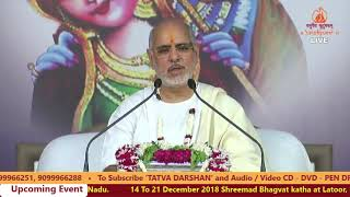 sheri valavi saj karu ne gher avo neघेर आवो ने by Pujya Bhaishri Rameshbhai Oza at Vapi Gujarat