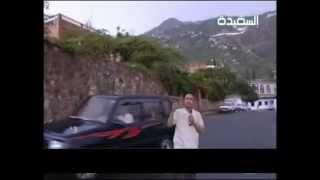 برنامج فرسان الميدان فقرة ممتعة وهوا يفتتح (الحلقة من مدينه تعز )ويسئل الناس تابعوا