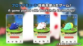 日本発ブロックチェーン技術×豚育成ゲーム登場! https://goo.gl/2K7tZG...