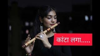 Kanta Laga-RD Burman-The Golden Notes-Flute-Palak Jain