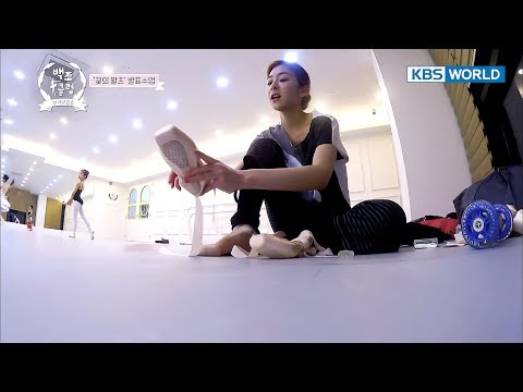 Wang Jiwon reunites with toe shoes after 8 years! [The Swan Club /2018.01.03]