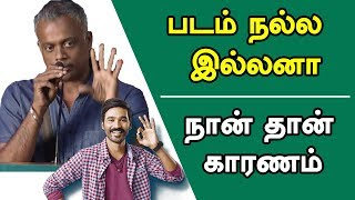 GVM – Dhanush's ENPK movie update