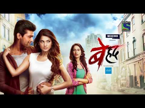 Thumbnail: Beyhadh - बेहद - Episode 1 - 11th October, 2016