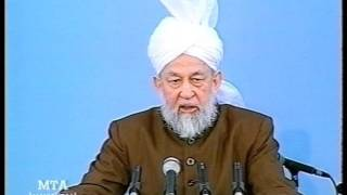 Urdu Khutba Juma on September 25, 1998 by Hazrat Mirza Tahir Ahmad