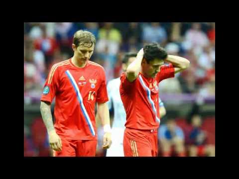 Песня про вылет Сборной России по футболу на Евро 2012