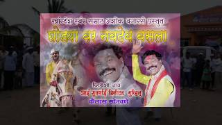 free mp3 songs download - 2018 basala mp3 - Free youtube