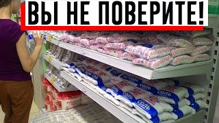 Для чего я покупаю несколько пачек соли.Рассказываю интересные способы применения соли в быту!