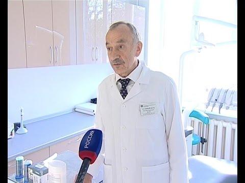 На улице Летней в Калининграде открылся филиал областной стоматологии